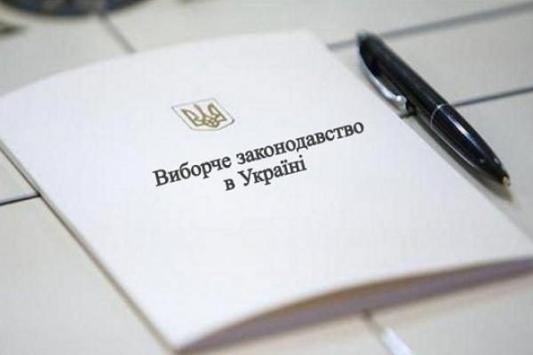 Поліцейські отримали 8 повідомлень про порушення у «день тиші»