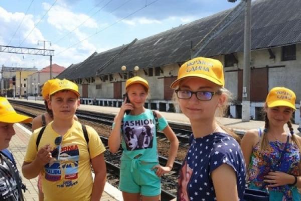 На Тернопільщину приїхали діти з прифронтової Донеччини