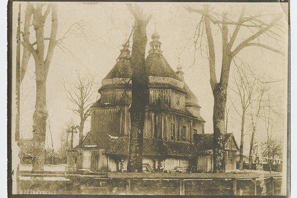 Храм в селі Кошляки 100 років тому