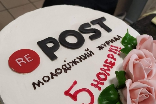 «REPоst» вперше  в Тернополі