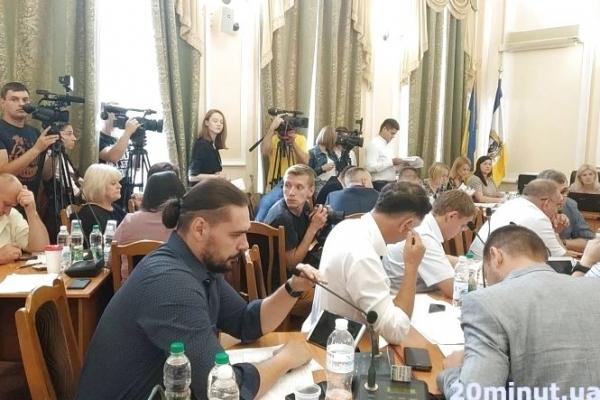 Земельна комісія у Тернополі працюватиме, але без Андрія Шкули