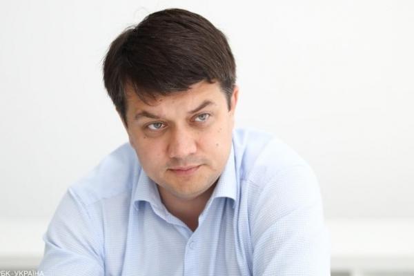 Разумков розповів, як правляча партія збирається укріплювати позиції української мови