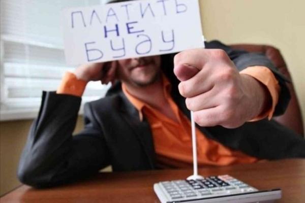 На Тернопільщині оштрафували посадовців за несплату податків