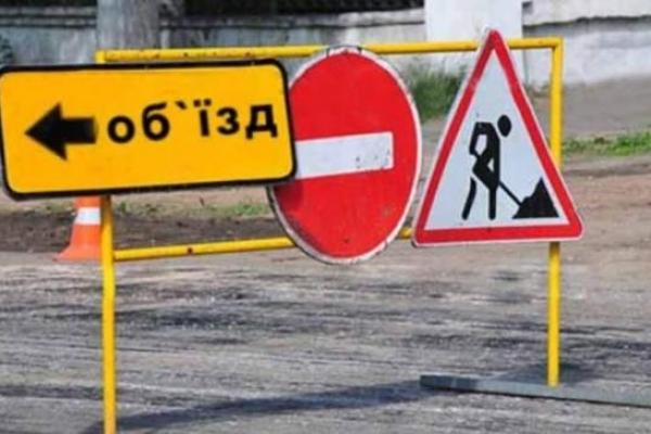У Тернополі перекрили дорогу до «шостого магазину»