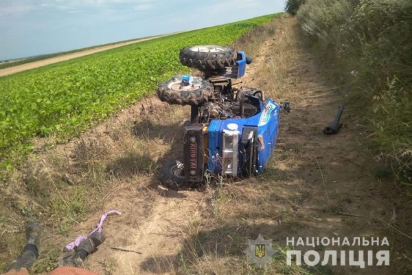 В Гусятинському районі трактор придавив чоловіка