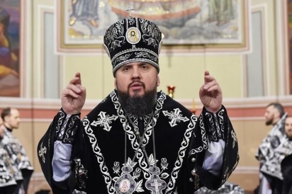 Елладська православна церква визнала ПЦУ – Епіфаній