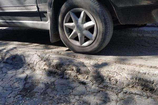 На Тернопільщині люди вимагають відремонтувати дороги