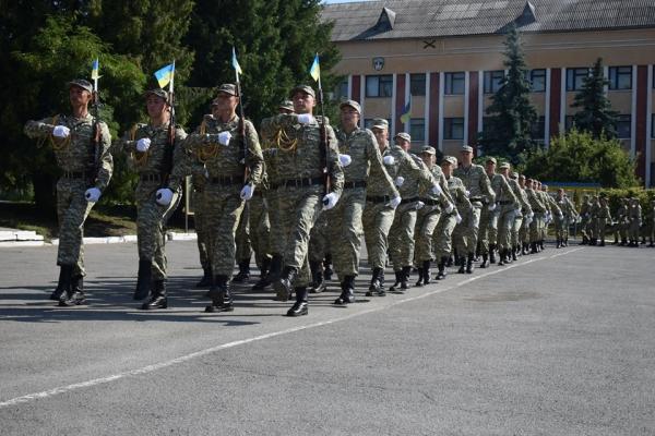 Випускники ТНЕУ присягнули на вірність Україні