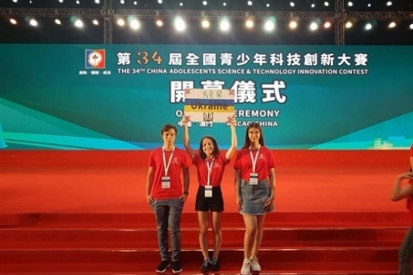 Тернополянка виграла у Міжнародному науковому конкурсі CASTIC