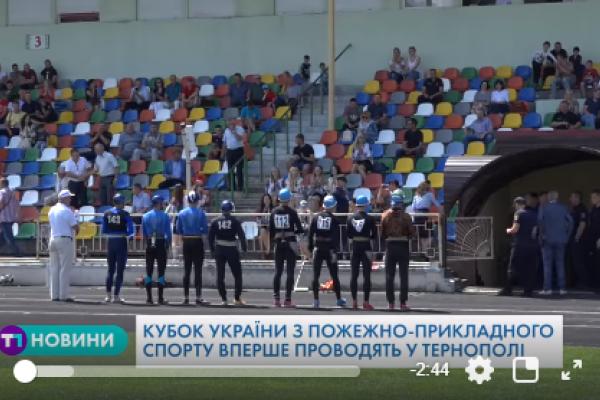 Рятувальники зі всієї України приїхали до Тернополя