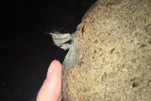 Борщів'янка придбала хліб з «сюрпризом»