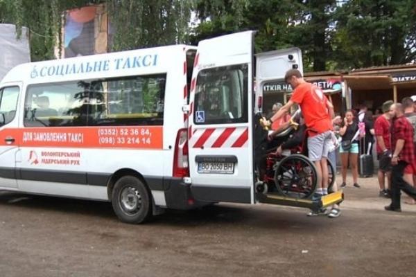 У Тернополі люди з інвалідністю отримали можливість побувати на «Файному місті»