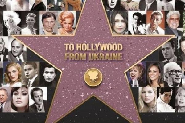 У Тернополі, віце-президент голлівудської кіностудії презентуватиме фільм