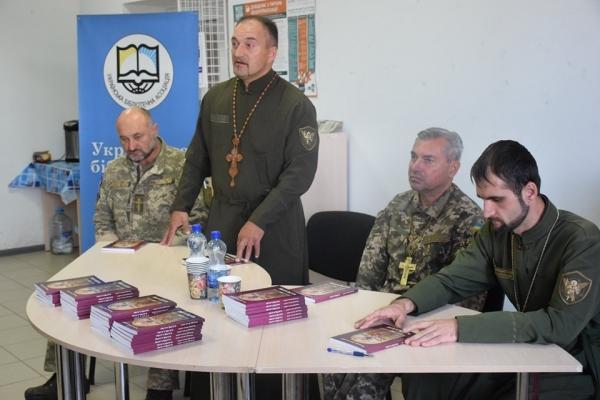 На Луганщині презентували книгу «Капелани», упорядником якої є священик з Тернопільщини