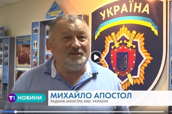 Тернопільських поліцейських відзначили за роботу під час виборів (Відео)