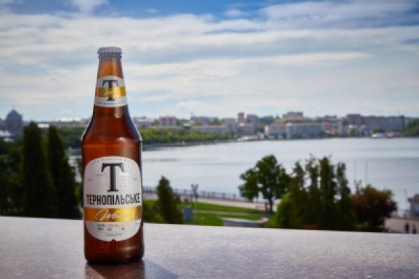 «Тернопільське» – відчуй смак файного міста