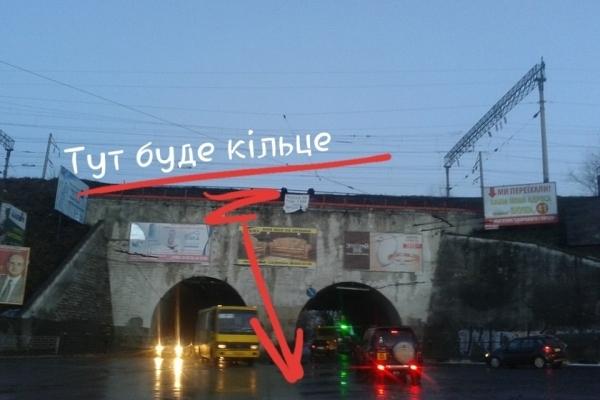 На дорозі біля залізничного мосту неподалік «шостого магазину» у Тернополі зроблять кільце