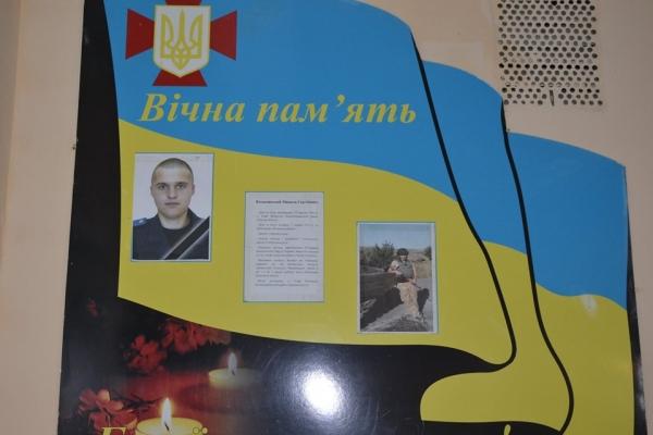 «Наших героїв ми пам'ятатимемо завжди»: у Тернополі вшановують пам'ять  загиблих військових