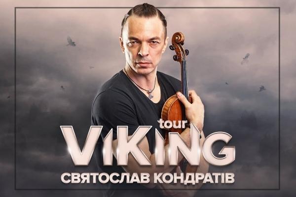 Відомий скрипаль заграв на всесвітньо відомій скелі над прірвою: відео вражає