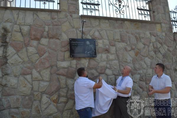 У Ланівцях встановили пам'ятну дошку розстріляному нацистами священнику