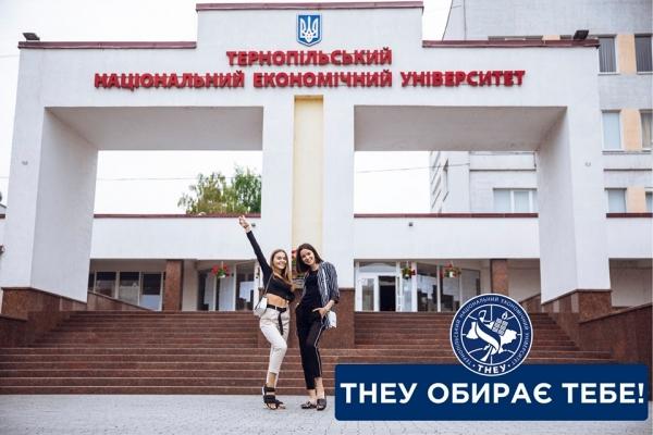 Дві Вікторії безкоштовно навчатимуться у ТНЕУ за перемогу у конкурсі відеоробіт