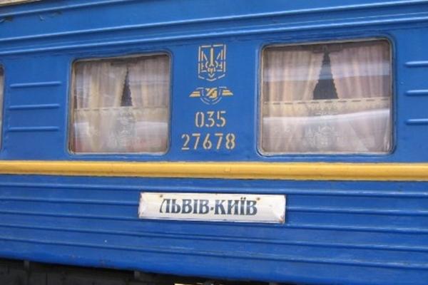 До Дня Незалежності через Тернопіль запустили ще один потяг
