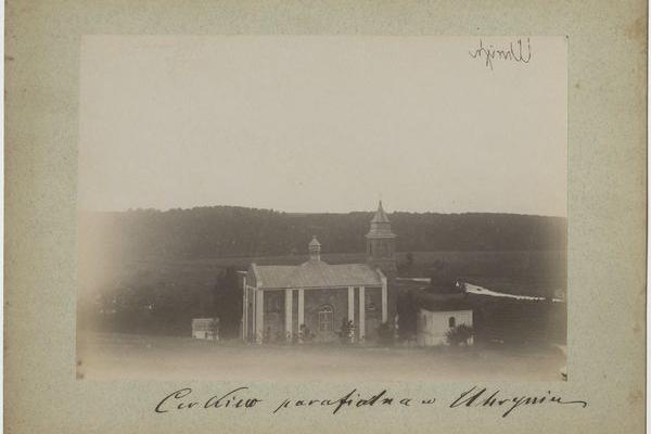 Село Угринь на фото ХІХ століття