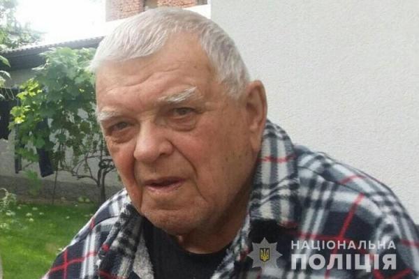 У Тернополі безслідно зник дідусь