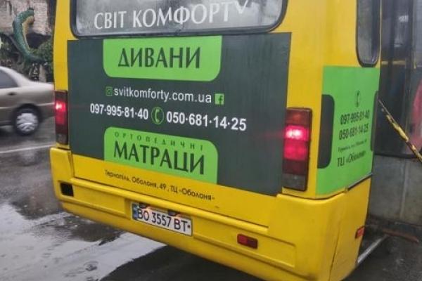 Водії тернопільських маршруток продовжують хамити пасажирам