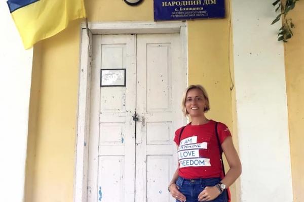 Київська чиновниця розповіла, чому любить повертатися додому на Тернопільщину