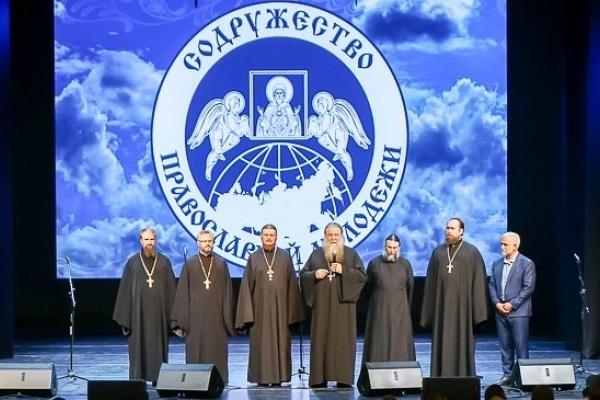 Тернополяни з представниками так званої «ЛНР» та окупованого Криму взяли участь у російському проекті
