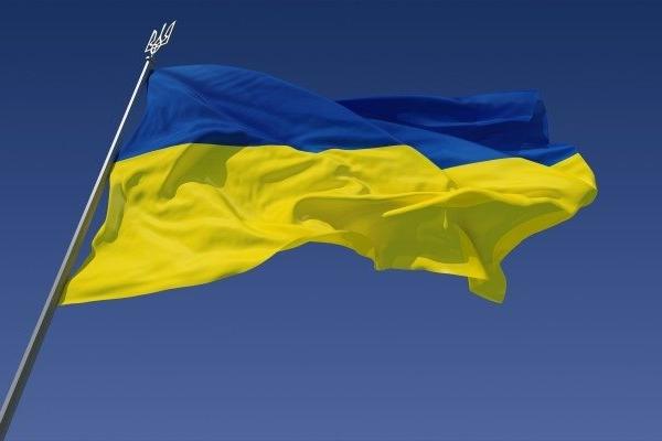 На Тернопільщині оголосили флешмоб до Дня Державного Прапора