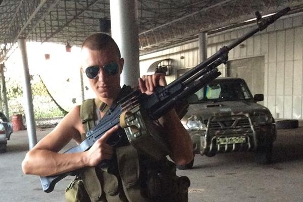 Загинув, щоб Україна була єдиною