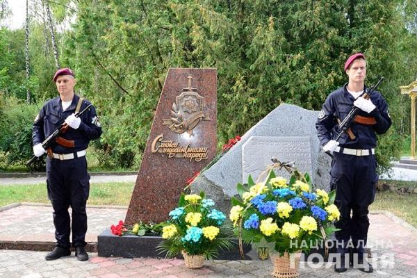 «Смерть — гіркий досвід»: у Тернополі вшанували пам'ять загиблих правоохоронців