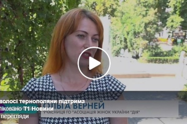 Рудоволосі тернополяни підтримали проведення незвичного фестивалю в Одесі