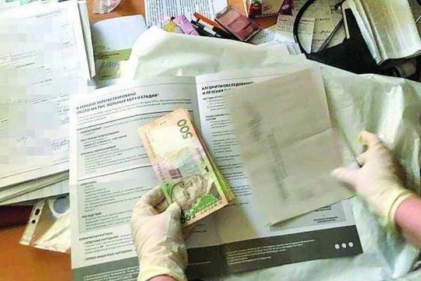 Довічна інвалідність за 500 доларів: на Тернопільщині спіймали жінку на хабарі