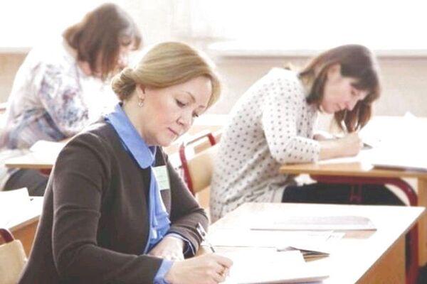 ЗНО тоді зарплата: тернопільські викладачі пройдуть обов'язкову сертифікацію