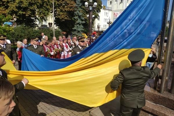 «Український стяг унікальний та символічний» — доводять тернополяни
