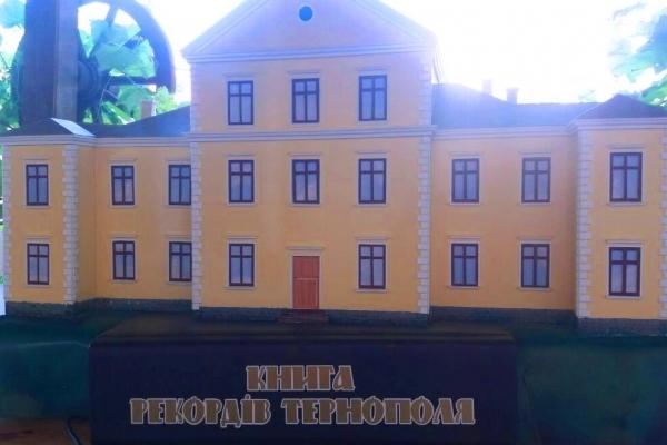 Рекорди Тернополя будуть зберігатись під дахом Тернопільського замку висотою 70 см