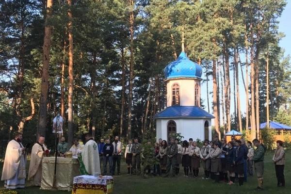 Катехитичний табір «Вірлиний Злет» уперше провели на Тернопільщині
