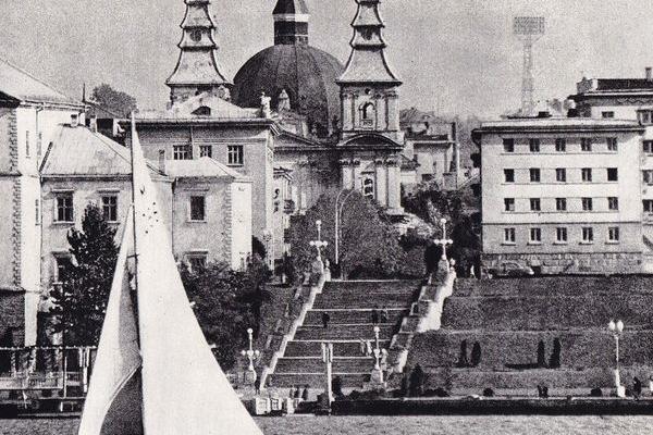 Яким був Тернопіль в 70-х роках
