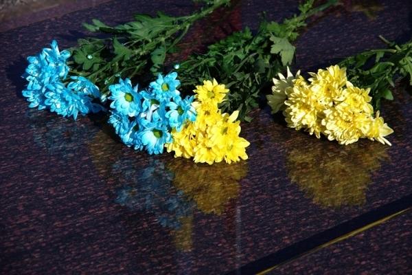 У Тернополі вшанували пам'ять Героїв, які полягли за волю України