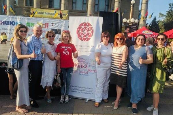 Танцювали, як усі: ГО «ДУЖ в Тернопільській області» підтримали інклюзивний проект