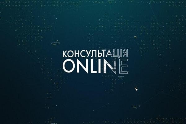 На телеканалі Тернопіль1 прем'єра програми «Консультація оnline»