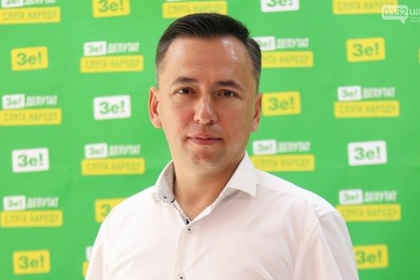 Тернополянин стане заступником голови бюджетного комітету у новому парламенті