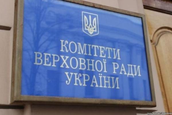 Двоє нардепів із Тернопільщини стануть секретарями комітетів ВР