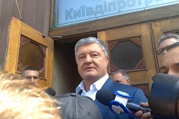 ЦВК зареєструвала нардепами Порошенка і Вакарчука
