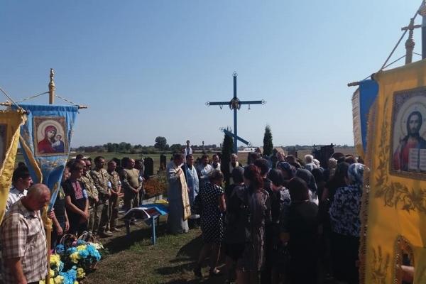 На Тернопільщині відбулися похорони  Віталія Совка