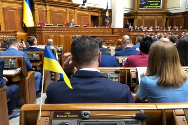 В яких комітетах Верховної Ради працюватимуть новообрані нардепи з Тернопільщини?