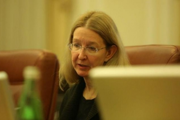 Уляна Супрун написала заяву на звільнення